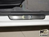 Nataniko Накладки на пороги Geely MK GC6 (Premium)
