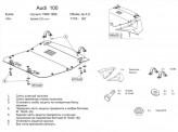 Кольчуга Защита двигателя Audi A6/100 C4 1990-1997