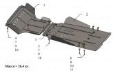 Кольчуга Защита двигателя, радиатора, коробки передач и раздатки SsangYong Rexton 2001-2006