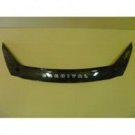 Дефлектор капота KIA Carnival 2006- VT 52