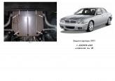 Кольчуга Защита двигателя, радиатора Jaguar XJ6 2003-2009