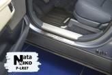 Nataniko Накладки на пороги Land Rover Range Rover Sport  2013- (Premium)