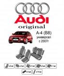 EMC Чехлы на сиденья Audi A4 Avant (B8) 2007-2015