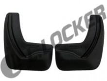 Брызговики задние Citroen C4 (10-) hatchback L.Locker