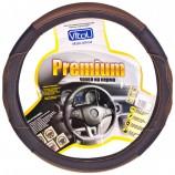 Vitol Чехол на руль VL 676 BK/BR M черно-коричневый/БО/кожа