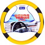 Vitol Чехол на руль 09NR601 B M черно-желтый/кожа