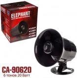 Сирена Elephant 6тон-20W-12V СА-90620