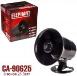 Сирена Elephant 6тон-25W-12V СА-90625