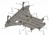 Кольчуга Защита двигателя, коробки передач, радиатора Audi A4 В8 2007-2011