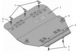 Кольчуга Защита двигателя, коробки передач, радиатор частично Citroen С8 2002-2010
