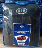 Prestige LUX Чехлы на сиденья Kia Sportage 2015-