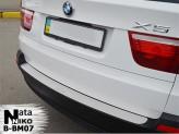 Накладка на бампер BMW X5 (Е70) 2007-2013