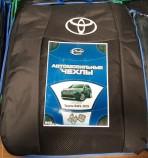 Prestige LUX Чехлы на сиденья Toyota Rav 4 2019- (c подлокотником)