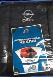 Prestige LUX Чехлы на сиденья Opel Movano 2011- (1+2) (раздельный)