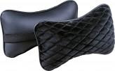 CarFashion Ортопедические подушки под шею City (в комплекте 2 шт.)