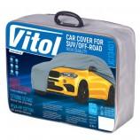 Vitol Тент автомобильный на джип/минивен L с подкладкой PEVA/PP Cotton/457х185х145