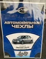 Prestige LUX Чехлы на сиденья Chevrolet Lacetti (с подлокотником)