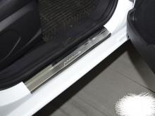 Накладки на пороги Suzuki Ignis 2016- (PREMIUM)