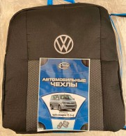 Prestige LUX Чехлы на сиденья Volkswagen T5 T6 (1+2) (с подлокотником)