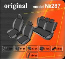 Чехлы на сиденья Audi A4 (B7) 2004-2008 EMC