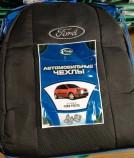 Prestige LUX Чехлы на сиденья Ford Fiesta 2002-2008