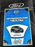 Prestige LUX Чехлы на сиденья Ford Focus 3 2011-2018