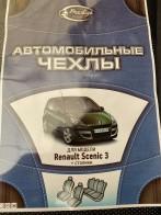 Prestige LUX Чехлы на сиденья Renault Scenic 2009-2016 (5 мест) (столики)