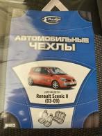 Prestige LUX Чехлы на сиденья Renault Scenic 2003-2009 (5 мест) (столики)