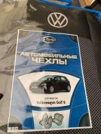 Prestige LUX Чехлы на сиденья Volkswagen Golf 6 (с подлокотником)