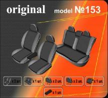 EMC Чехлы на сиденья BMW 5 Series (E39)