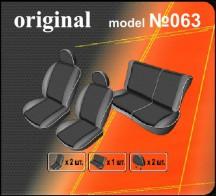 EMC Чехлы на сиденья Chery QQ (S11)