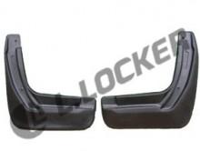 Брызговики задние Honda CR-V (06-12)