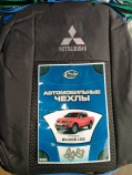 Prestige LUX Чехлы на сиденья Mitsubishi L200 2006-2015