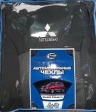 Prestige LUX Чехлы на сиденья Mitsubishi Outlander XL