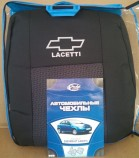 Чехлы на сиденья Chevrolet Lacetti (тёмно-серые) Prestige LUX