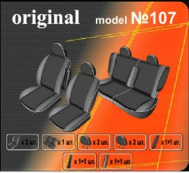 EMC Чехлы на сиденья Chevrolet Tacuma