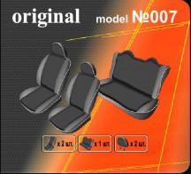 EMC Чехлы на сиденья Daewoo Nexia (с горбами)
