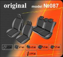 Чехлы на сиденья Honda CR-V 2006-2012 EMC