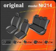 EMC Чехлы на сиденья Hyundai Getz 5D 2002-2006 (цельная)