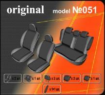 Чехлы на сиденья Hyundai Sonata NF 2005-2010 (раздельная) EMC