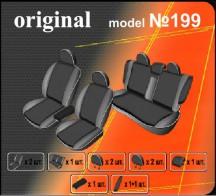 EMC Чехлы на сиденья Hyundai Sonata YF 2010-