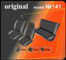 DeLux Чехлы на сиденья ВАЗ 2104