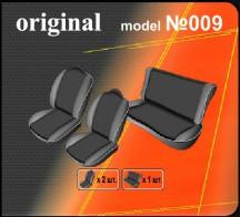 DeLux Чехлы на сиденья ВАЗ 2107