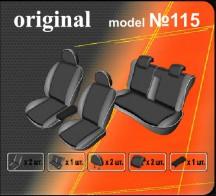 EMC Чехлы на сиденья Mazda CX-7