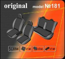 EMC Чехлы на сиденья Mitsubishi Galant 2003-