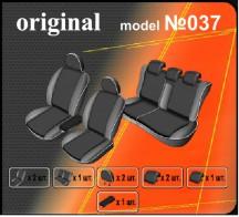 EMC Чехлы на сиденья Mitsubishi Outlander XL