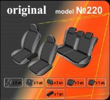 EMC Чехлы на сиденья Mitsubishi Pajero Sport 2008-
