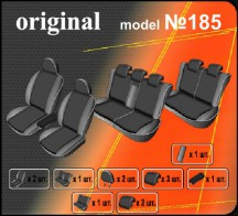 Чехлы на сиденья Nissan Qashqai+2 (7 мест)
