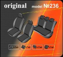EMC Чехлы на сиденья Nissan Note 2006-2014 (без столиков на передних спинках)