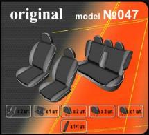 EMC Чехлы на сиденья Nissan Tiida HB 2004-2008